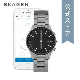 【30%OFF 増税前!お得セール中】【公式ショッパープレゼント】スカーゲン ハイブリッド スマートウォッチ 公式 2年 保証 Skagen iphone android 対応 ウェアラブル Smartwatch 腕時計 メンズ ホルストSKT1305 HOLST