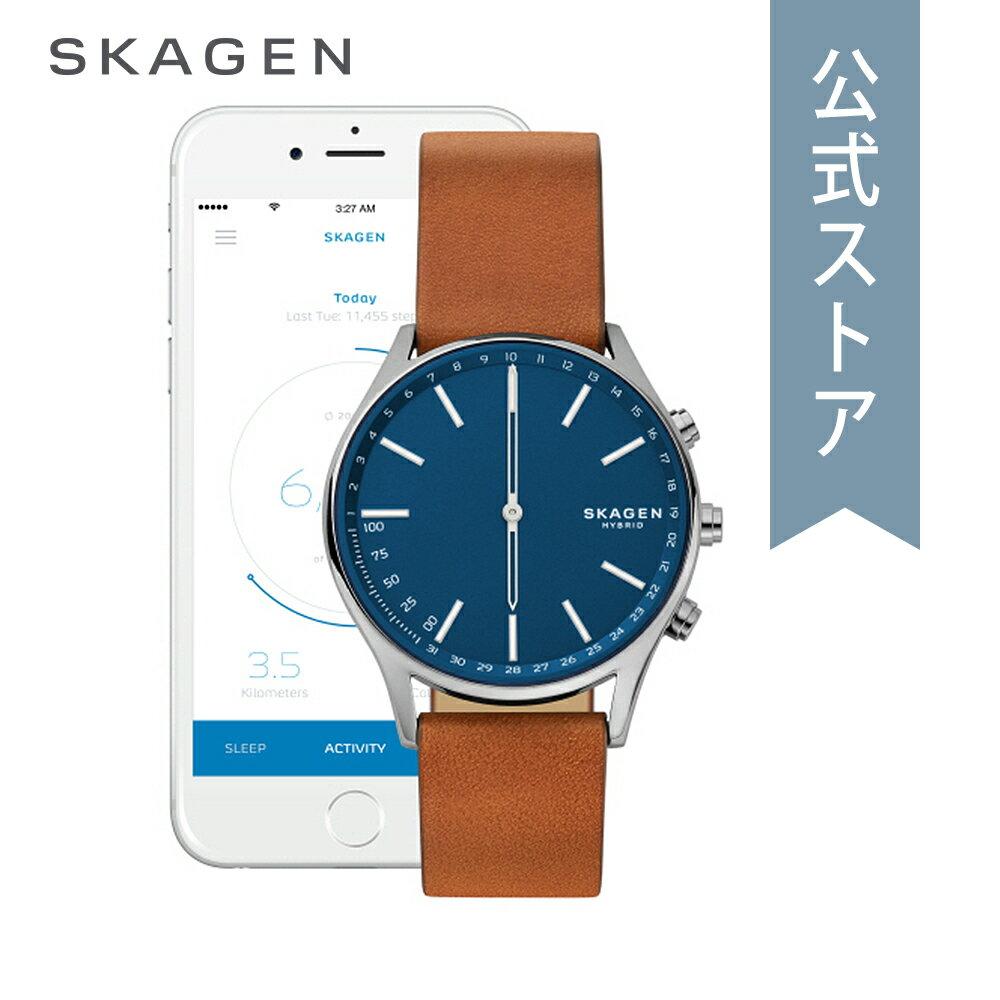 2018 秋の新作 スカーゲン スマートウォッチ 公式 2年 保証 Skagen iphone android 対応 ウェアラブル Smartwatch 腕時計 メンズ SKT1306 HOLST ホルスト