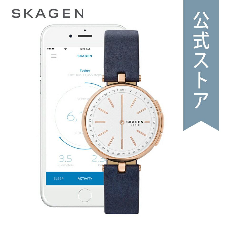 2018 秋の新作 スカーゲン スマートウォッチ 公式 2年 保証 Skagen iphone android 対応 ウェアラブル Smartwatch 腕時計 レディース SKT1412 SIGNATUR シグネチャー