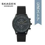 2021春の新作スカーゲンスマートウォッチハイブリッドメンズSKAGEN腕時計SKT3001DIANA公式2年保証