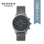 2021春の新作スカーゲンスマートウォッチハイブリッドメンズSKAGEN腕時計SKT3002DIANA公式2年保証