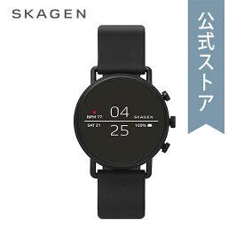 【50%OFF】スカーゲン スマートウォッチ タッチスクリーン メンズ レディース SKAGEN 腕時計 FALSTER2 SKT5100J 公式 2年 保証