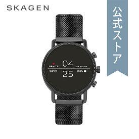 【増税前クーポン発行中!15日〜30日まで】【公式ショッパープレゼント】新作 FALSTER2 スカーゲン タッチスクリーン スマートウォッチ 公式 2年 保証 Skagen iphone android 対応 Smartwatch 腕時計 レディース メンズ フォルスター SKT5109