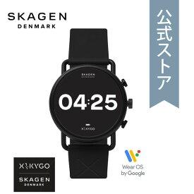 スカーゲン スマートウォッチ タッチスクリーン メンズ レディース 腕時計 Skagen 時計 SKT5202 FALSTER3 公式 2年 保証
