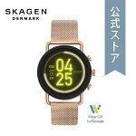 2020夏の新作スカーゲンスマートウォッチタッチスクリーンメンズレディースSKAGEN腕時計SKT5204公式2年保証