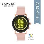 2020夏の新作スカーゲンスマートウォッチタッチスクリーンメンズレディースSKAGEN腕時計SKT5205公式2年保証