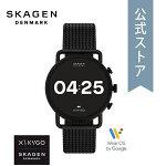 2020冬の新作スカーゲンスマートウォッチタッチスクリーンメンズレディースSKAGEN腕時計SKT5207FALSTER3公式2年保証