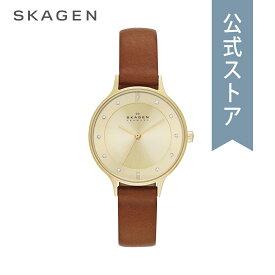 【公式ショッパープレゼント】スカーゲン 腕時計 公式 2年 保証 Skagen レディース アニータ SKW2147 ANITA