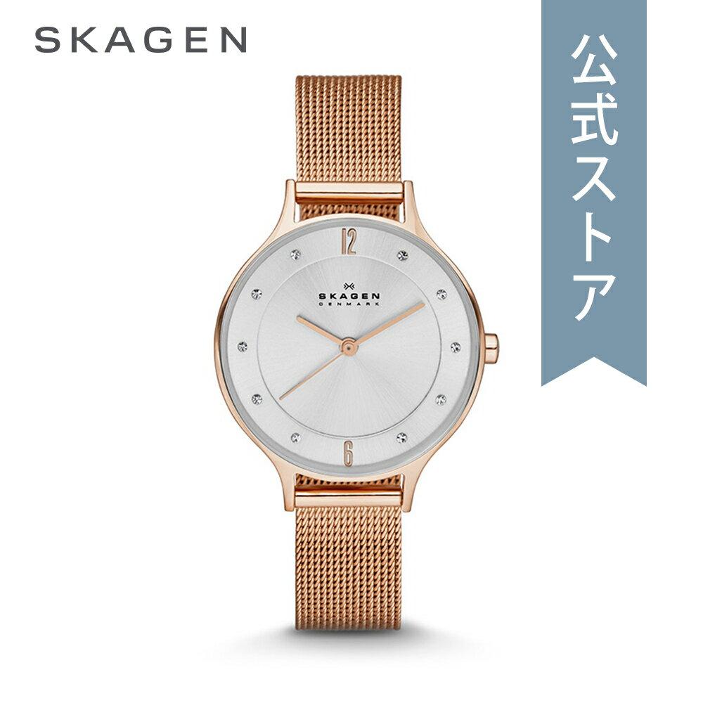 ポイント20倍【SKAGEN公式2年保証】スカーゲン 腕時計 レディース アニータ SKW2151 ANITA