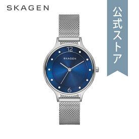 【公式ショッパープレゼント】スカーゲン 腕時計 公式 2年 保証 Skagen レディース アニータ SKW2307 ANITA