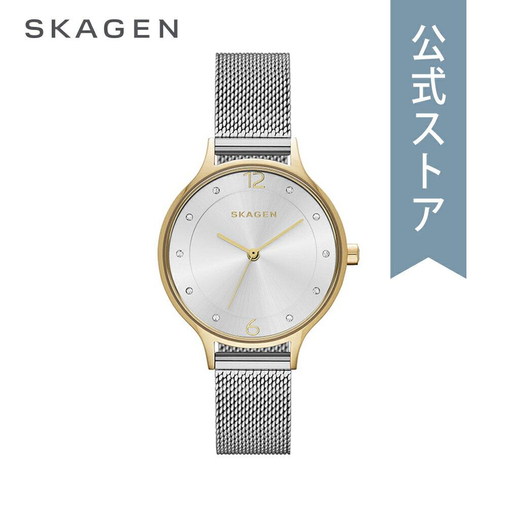 『バレンタイン ラッピング用品プレゼント』スカーゲン 腕時計 公式 2年 保証 Skagen レディース アニータ SKW2340 ANITA