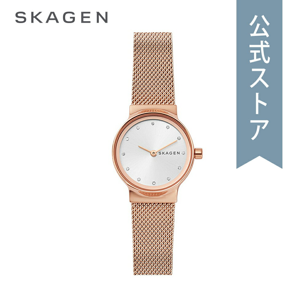 ポイント20倍【SKAGEN公式2年保証】スカーゲン 腕時計 レディース フレヤ SKW2665 FREJA