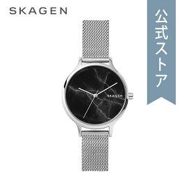 【公式ショッパープレゼント】30%OFF スカーゲン 腕時計 公式 2年 保証 Skagen レディース アニータ SKW2673 ANITA