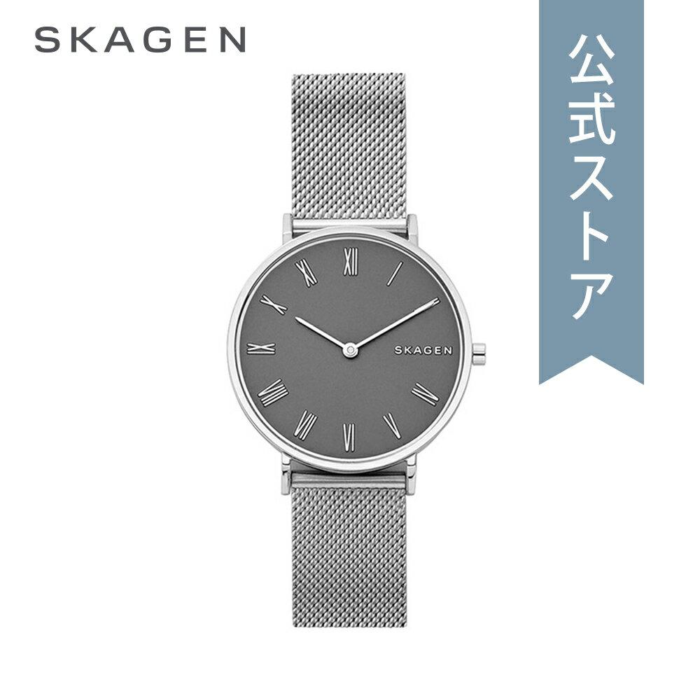 ポイント20倍【SKAGEN公式2年保証】スカーゲン ペアウォッチ レディース 腕時計 ハルド SKW2677 HALD