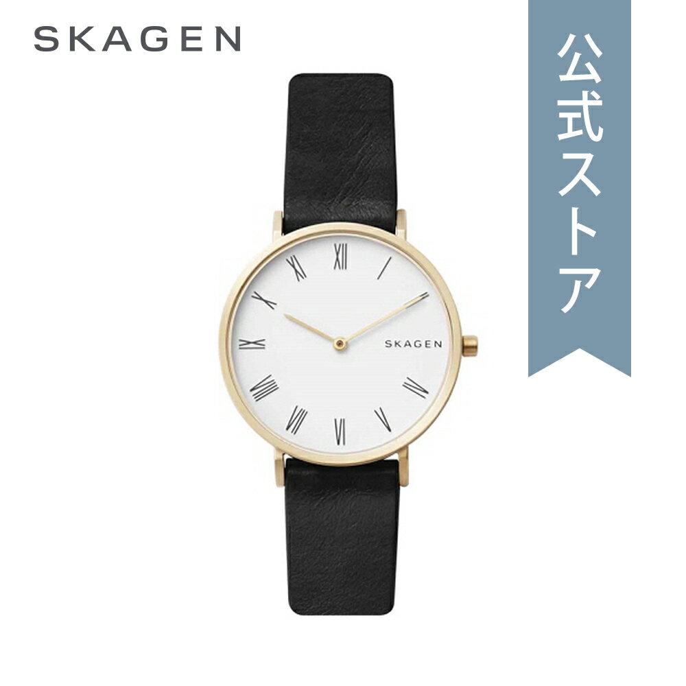 今すぐ使える5%OFFクーポン配布中!2018 秋の新作 スカーゲン 腕時計 公式 2年 保証 Skagen レディース ハルド HALD SKW2678