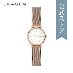 【BLACK FRIDAY限定!ポイント11倍】スカーゲン 腕時計 レディース ウォッチ Skagen 時計 シグネチャー SKW2694 SIGNATUR 公式 2年 保証