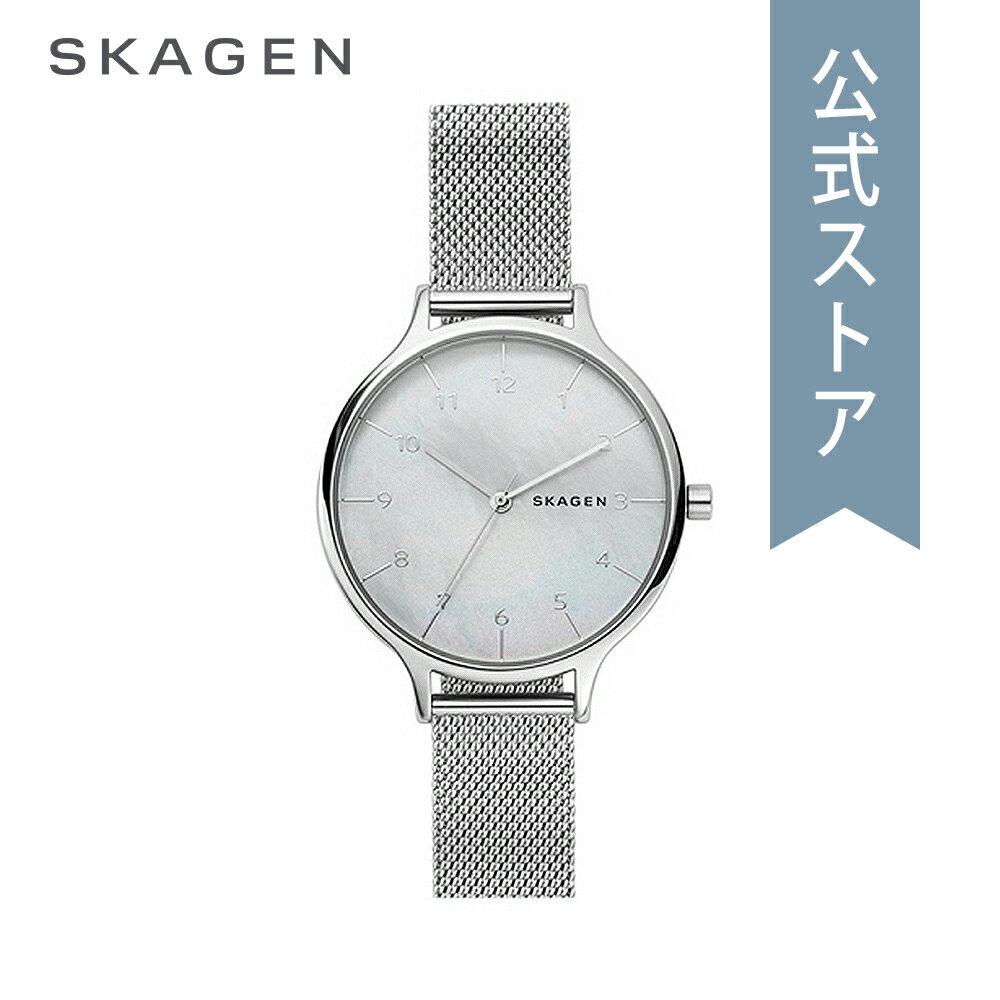 ポイント20倍 2018サマー新作【SKAGEN公式2年保証】スカーゲン 腕時計 レディース アニータ SKW2701 ANITA