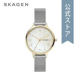【BIG SUMMER SALE!40%OFF】【公式ショッパープレゼント】スカーゲン 腕時計 公式 2年 保証 Skagen レディース アニータ SKW2702 ANITA