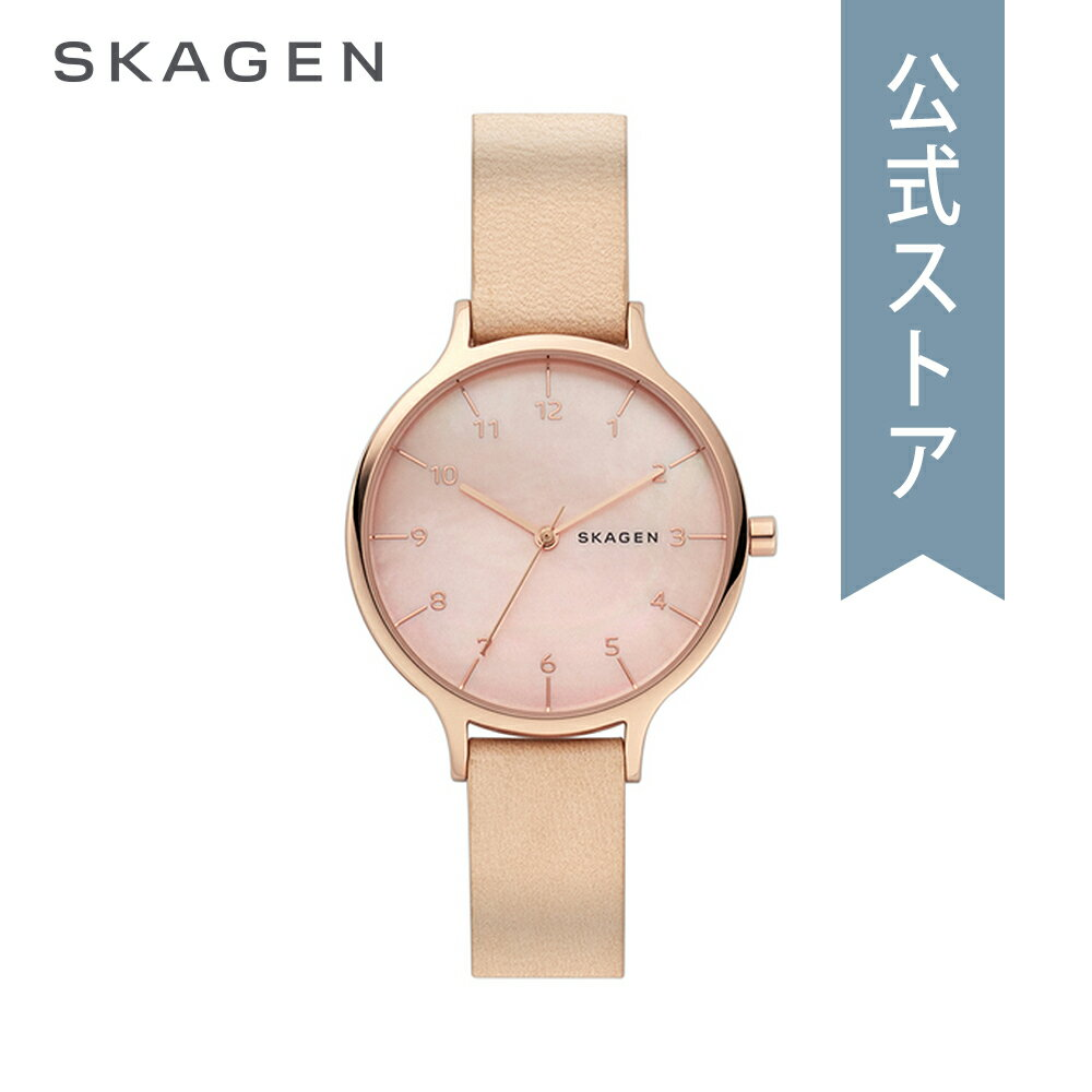 ポイント20倍 2018サマー新作【SKAGEN公式2年保証】スカーゲン 腕時計 レディース アニータ SKW2704 ANITA
