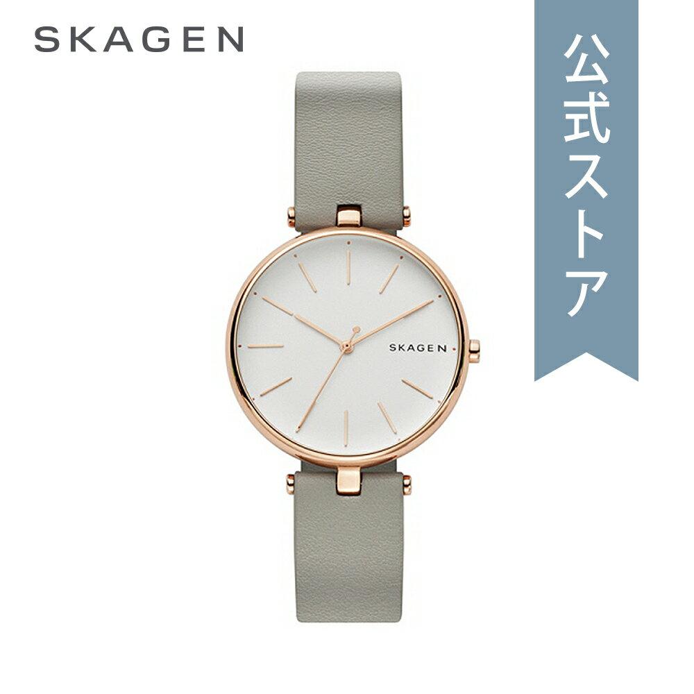 ポイント20倍 2018サマー新作【SKAGEN公式2年保証】スカーゲン 腕時計 レディース シグネチャー SKW2710 SIGNATUR