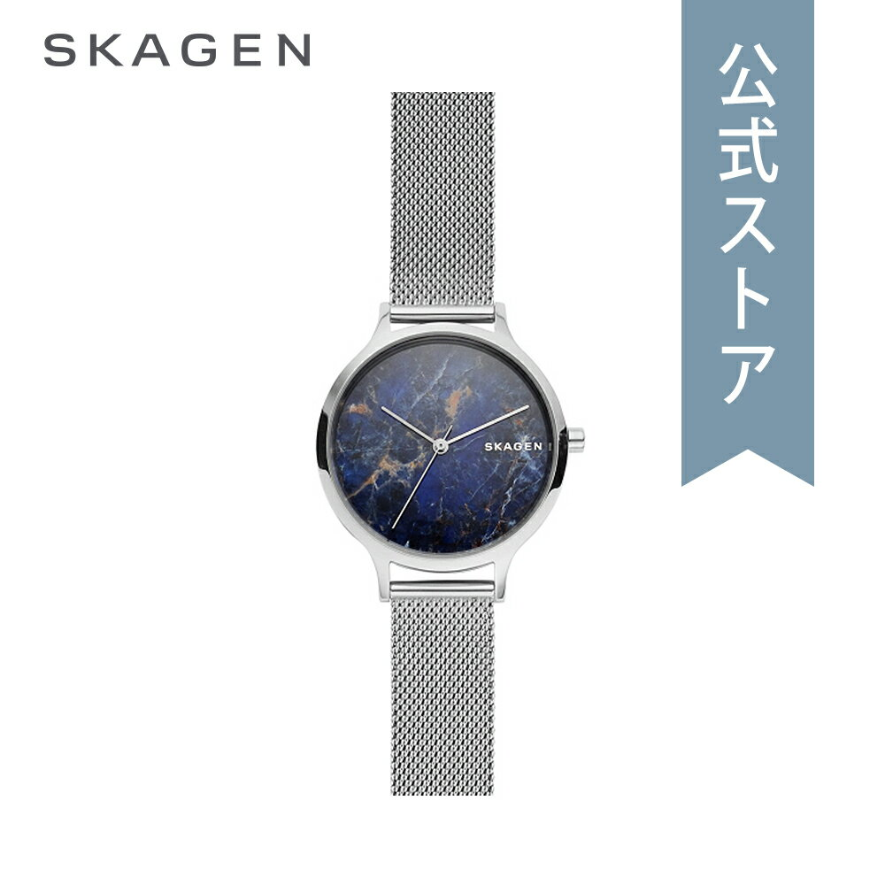『ポイント最大33倍+腕時計ケースプレゼント/12月11日1:59まで』2018 秋の新作 スカーゲン 腕時計 公式 2年 保証 Skagen レディース アニータ SKW2718 ANITA