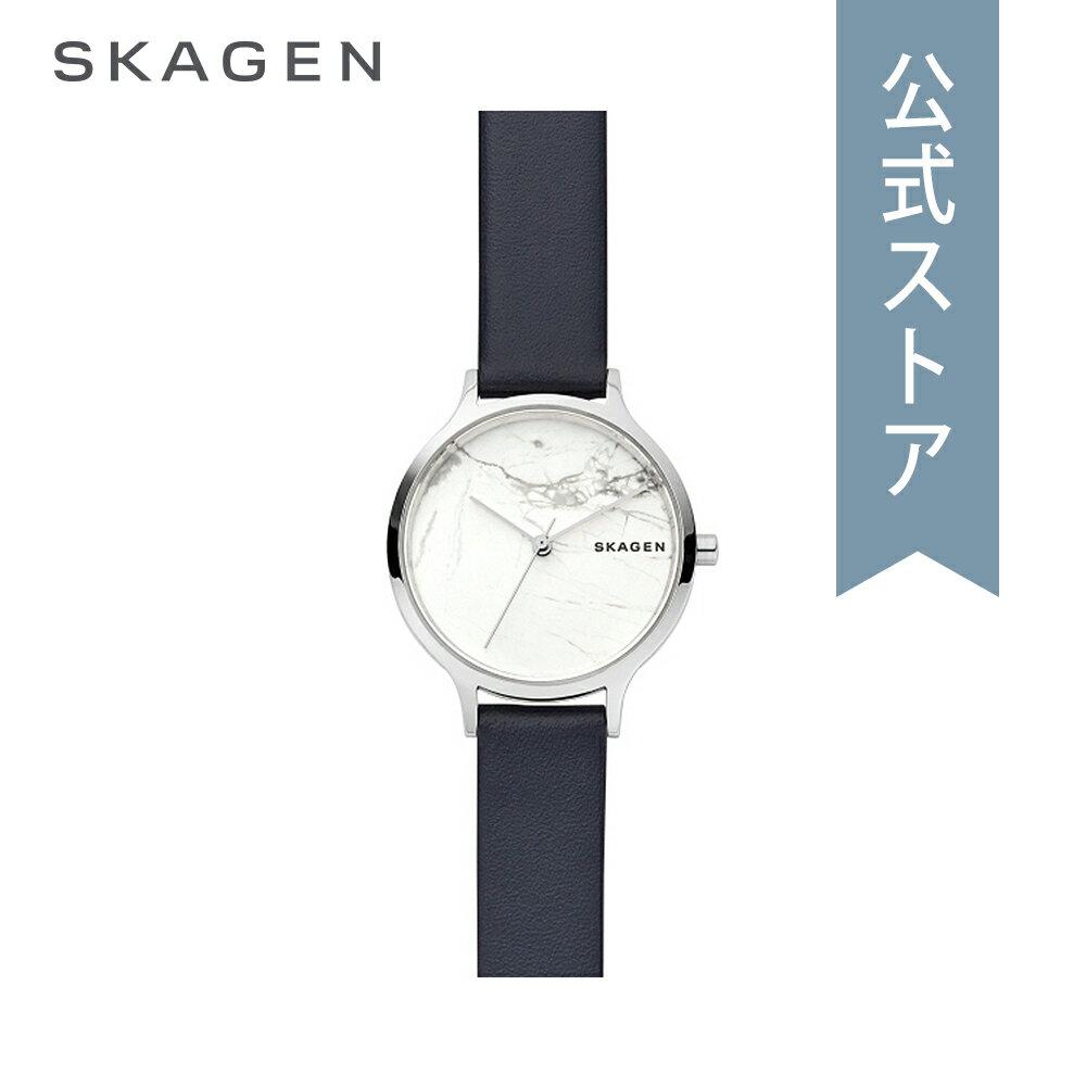 今すぐ使える5%OFFクーポン配布中!2018 秋の新作 スカーゲン 腕時計 公式 2年 保証 Skagen レディース アニータ ANITA SKW2719