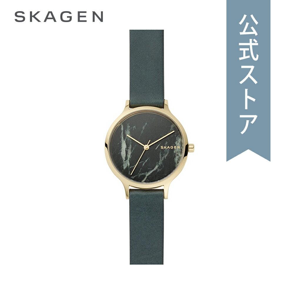 今すぐ使える5%OFFクーポン配布中!2018 秋の新作 スカーゲン 腕時計 公式 2年 保証 Skagen レディース アニータ ANITA SKW2720
