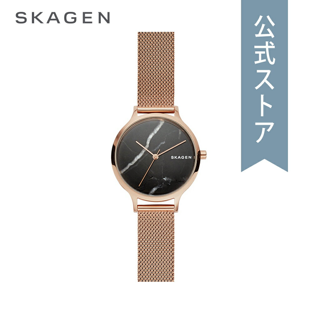 今すぐ使える5%OFFクーポン配布中!2018 秋の新作 スカーゲン 腕時計 公式 2年 保証 Skagen レディース アニータ ANITA SKW2721
