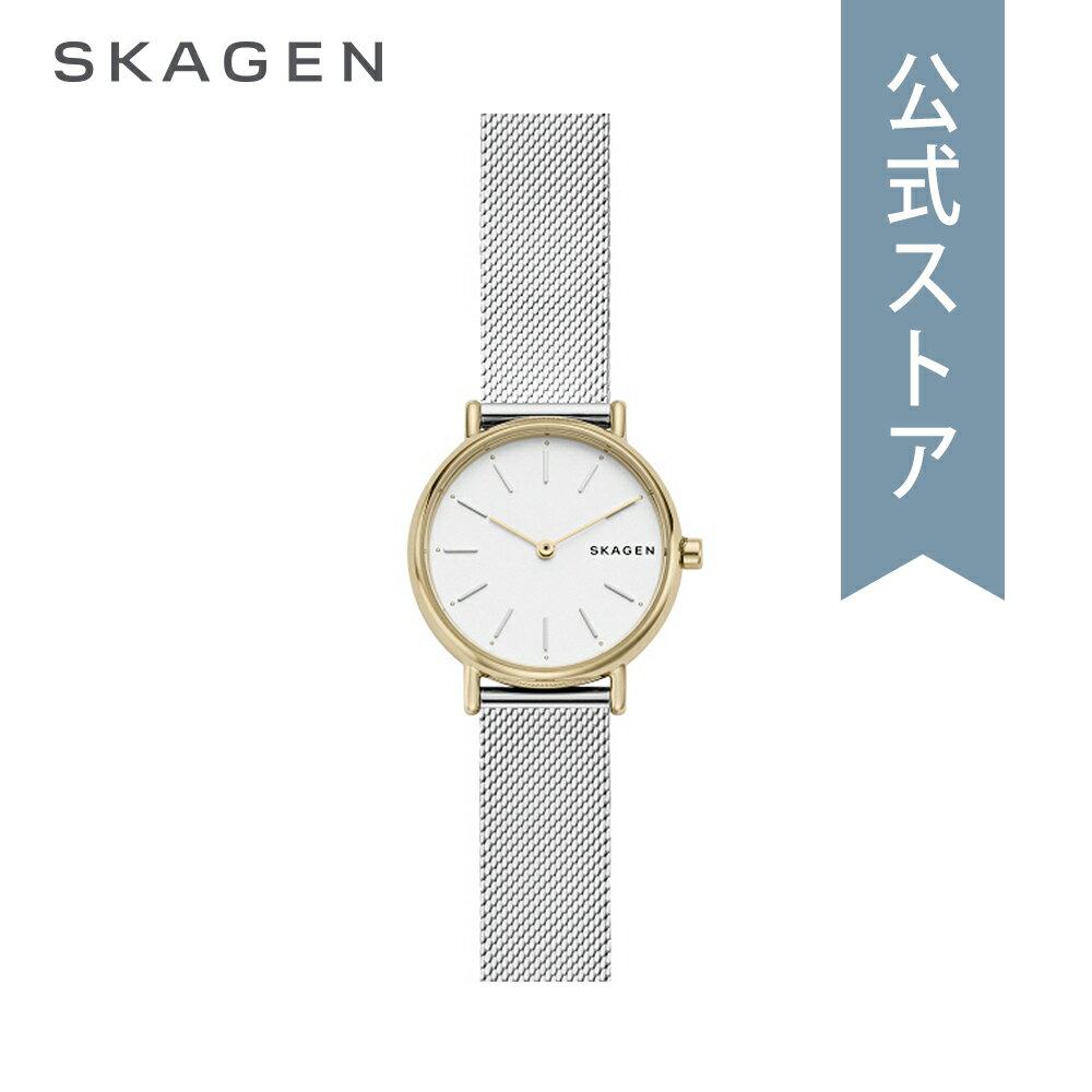 『ホワイトデー ラッピング用品プレゼント』2018 秋の新作 スカーゲン 腕時計 公式 2年 保証 Skagen レディース シグネチャー SKW2729 SIGNATUR