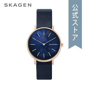 【BLACK FRIDAY限定!ポイント11倍】スカーゲン 腕時計 レディース ウォッチ Skagen 時計 シグネチャー SKW2731 SIGNATUR 公式 2年 保証