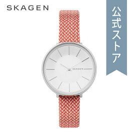 『公式ショッパープレゼント』 30%OFF スカーゲン 腕時計 公式 2年 保証 Skagen レディース カロリーナ SKW2748 KAROLINA