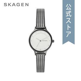 【公式ショッパープレゼント】2019 春の新作 スカーゲン 腕時計 公式 2年 保証 Skagen レディース SKW2750 ANITA 30mm