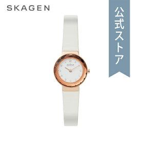 【BLACK DAY限定!クーポン利用でさらに55%OFF!】スカーゲン 腕時計 レディース ウォッチ Skagen 時計 SKW2769 LEONORA 25mm 公式 2年 保証