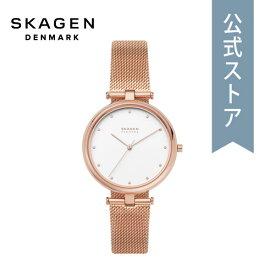 【BLACK DAY限定!クーポン利用でさらに55%OFF!】スカーゲン 腕時計 レディース ウォッチ Skagen 時計 SKW2827 TANJA 公式 2年 保証
