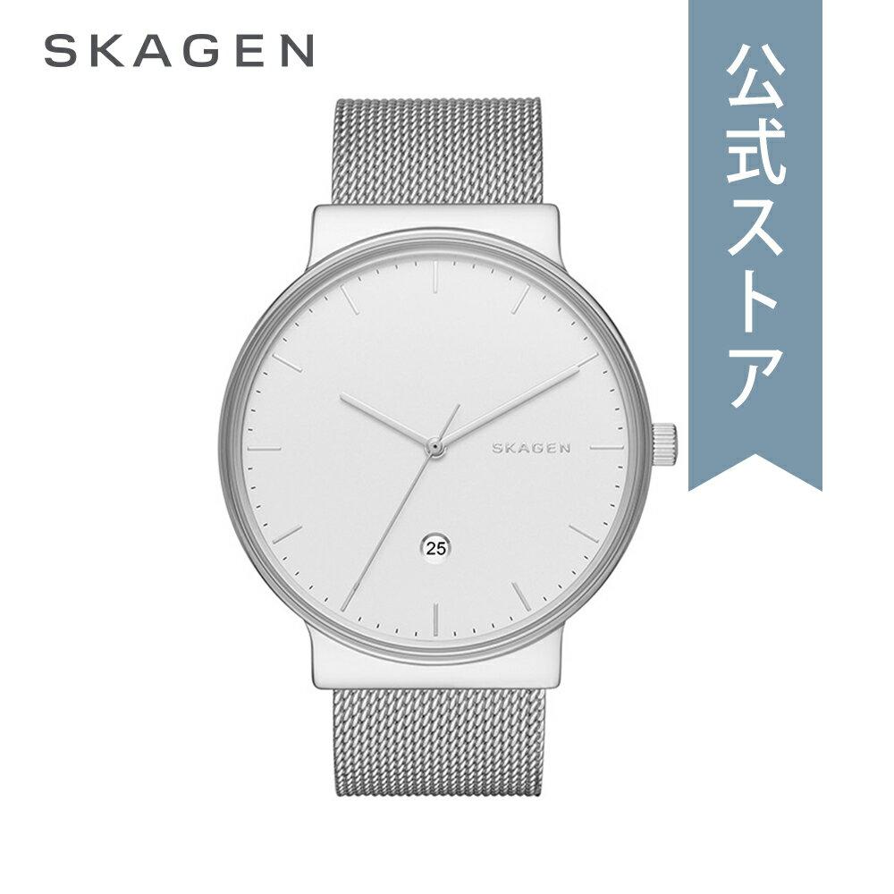 『公式ショッパープレゼント』30%OFF スカーゲン 腕時計 公式 2年 保証 Skagen メンズ アンカー SKW6290 ANCHER