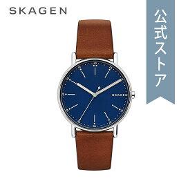 スカーゲン 腕時計 メンズ ウォッチ Skagen 時計 シグネチャー SKW6355 SIGNATUR 公式 2年 保証