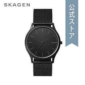 マラソン期間限定 ポイント10倍!【30%OFF】スカーゲン 腕時計 メンズ ウォッチ Skagen 時計 ヨーン SKW6422 JORN 公式 2年 保証
