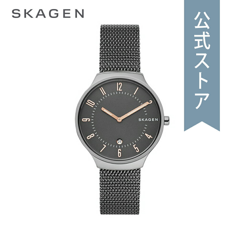 『公式ショッパープレゼント』30%OFF スカーゲン 腕時計 公式 2年 保証 Skagen メンズ グレーネン SKW6460 GRENEN