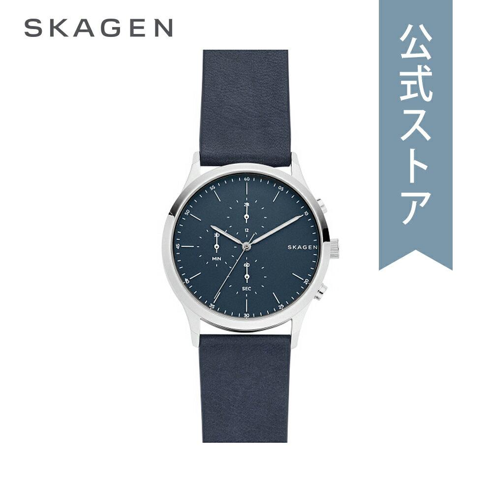 今すぐ使える5%OFFクーポン配布中!2018 秋の新作 スカーゲン 腕時計 公式 2年 保証 Skagen メンズ ヨーン JORN SKW6475