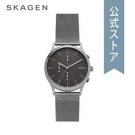 正規品 ギフトバッグ 無料 2018 秋の新作 スカーゲン 腕時計 公式 2年 保証 Skagen メンズ ヨーン JORN SKW6476