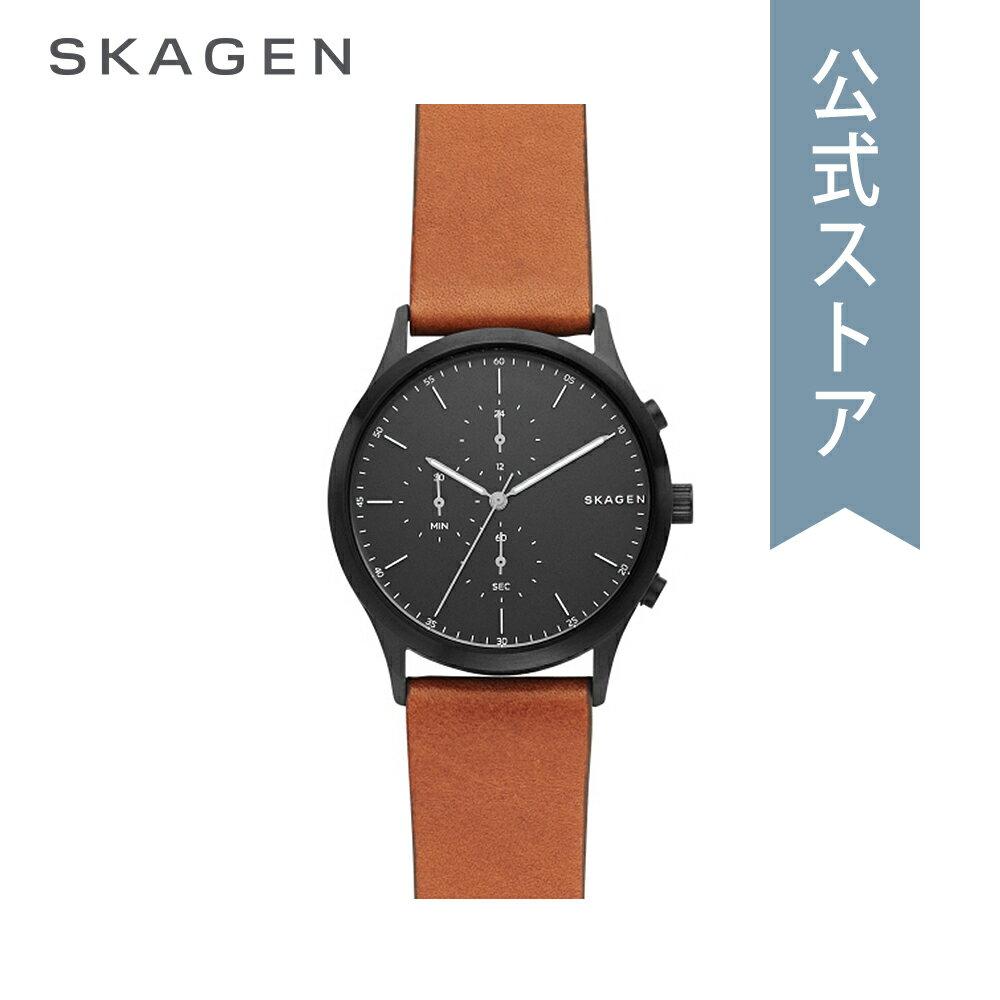 今すぐ使える5%OFFクーポン配布中!2018 秋の新作 スカーゲン 腕時計 公式 2年 保証 Skagen メンズ ヨーン JORN SKW6477