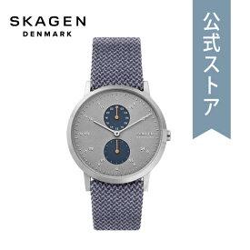 2019 夏の新作 スカーゲン 腕時計 メンズ ウォッチ Skagen 時計 SKW6524 KRISTOFFER 42mm 公式 2年 保証