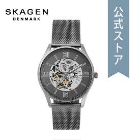 マラソン期間限定 ポイント10倍!スカーゲン メンズ 腕時計 自動巻き Skagen 時計 SKW6614 HOLST 公式 2年 保証