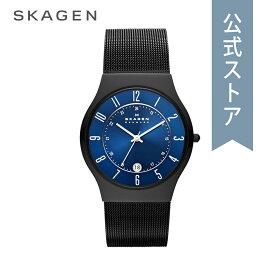 【30%OFF】スカーゲン 腕時計 メンズ ウォッチ Skagen 時計 グレーネン T233XLTMN GRENEN 公式 2年 保証