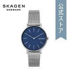 2021春の新作スカーゲン腕時計レディースSKAGEN時計SKW2922SIGNATURシグネチャー公式2年保証