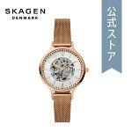 2021春の新作スカーゲン腕時計自動巻きレディースSKAGEN時計SKW2960ANITAアニータ公式2年保証