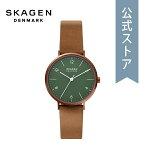2021春の新作スカーゲン腕時計レディースSKAGEN時計SKW2973AARENNATURALSアレンナチュラルス公式2年保証