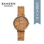 2021春の新作スカーゲン腕時計レディースSKAGEN時計SKW2974AARENNATURALSアレンナチュラルス公式2年保証