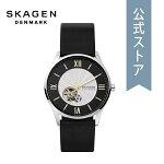 2021春の新作スカーゲン腕時計自動巻きメンズSKAGEN時計SKW6710HOLSTホルスト公式2年保証