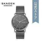 2021春の新作スカーゲン腕時計メンズSKAGEN時計SKW6725HORIZONTホリゾント公式2年保証